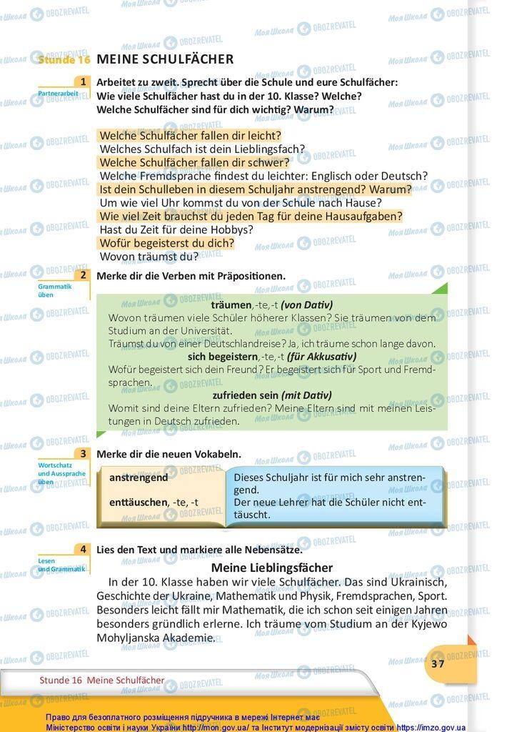 Учебники Немецкий язык 10 класс страница 37