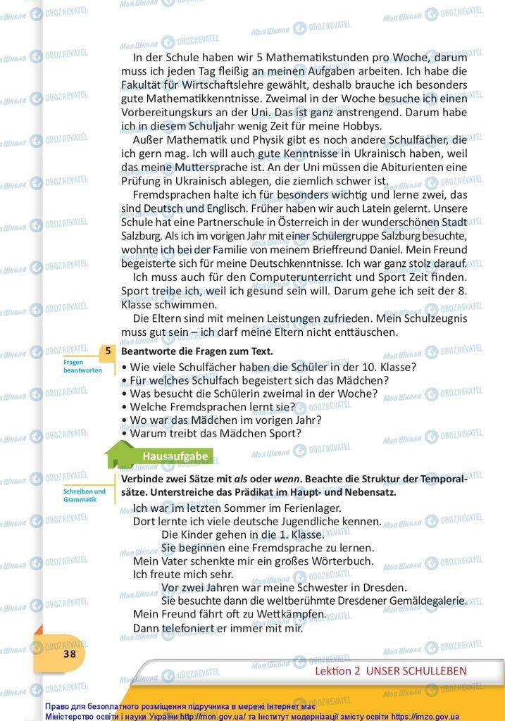 Підручники Німецька мова 10 клас сторінка 38