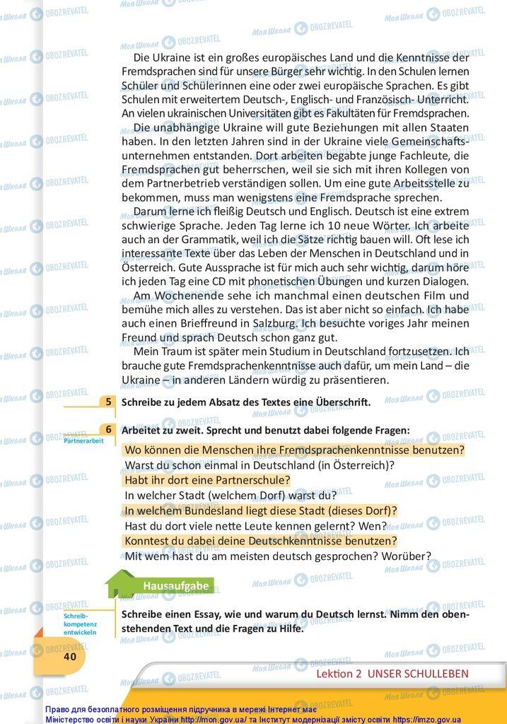 Учебники Немецкий язык 10 класс страница 40