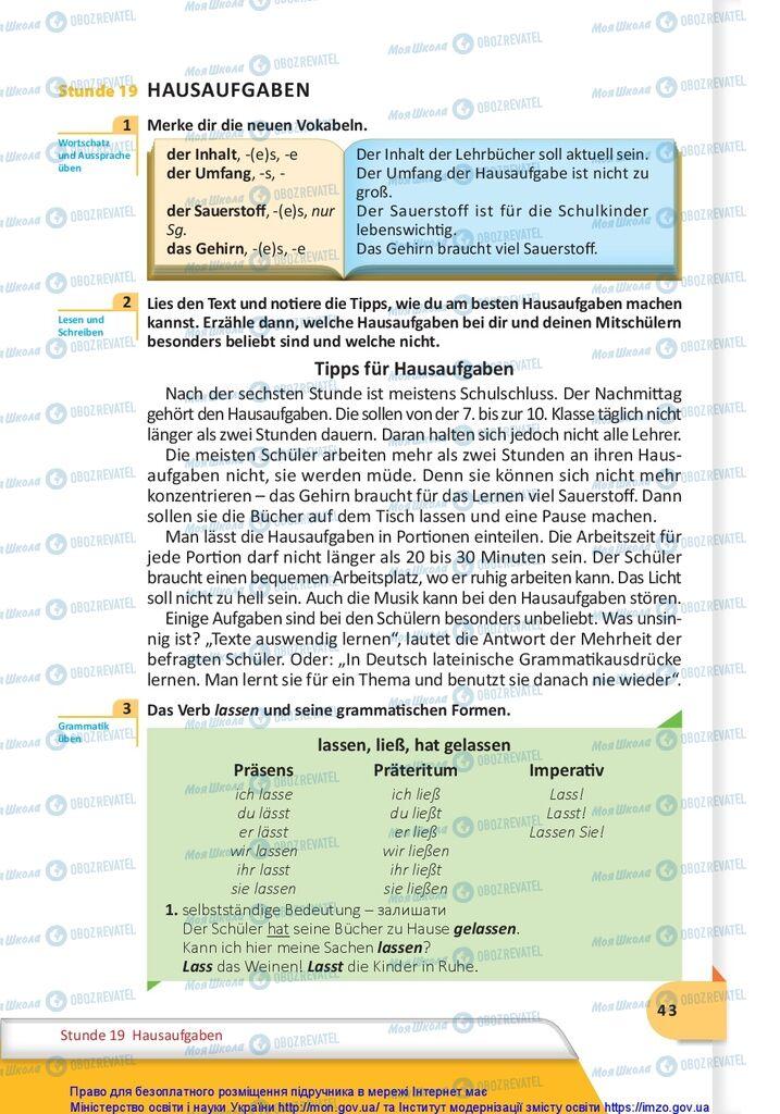 Учебники Немецкий язык 10 класс страница 43