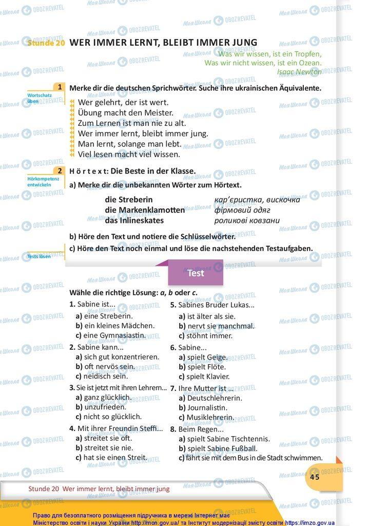 Учебники Немецкий язык 10 класс страница 45