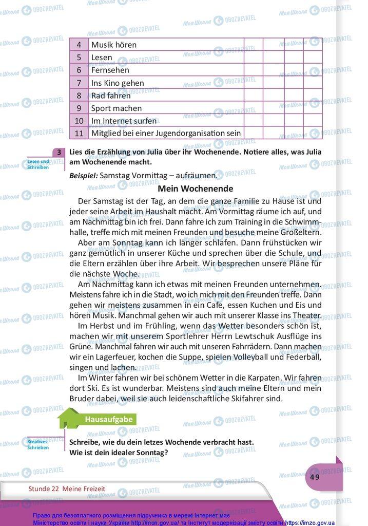 Учебники Немецкий язык 10 класс страница  49