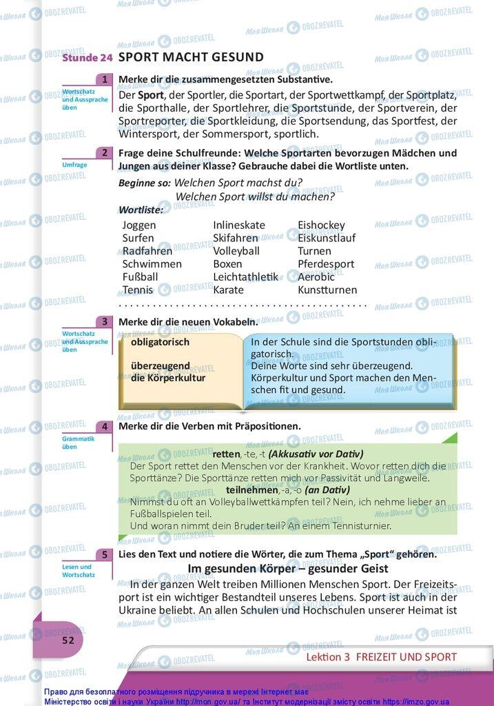 Учебники Немецкий язык 10 класс страница 52