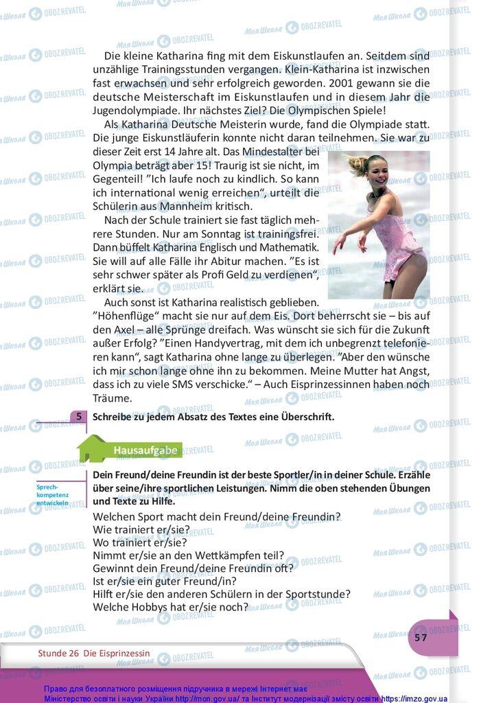 Учебники Немецкий язык 10 класс страница 57