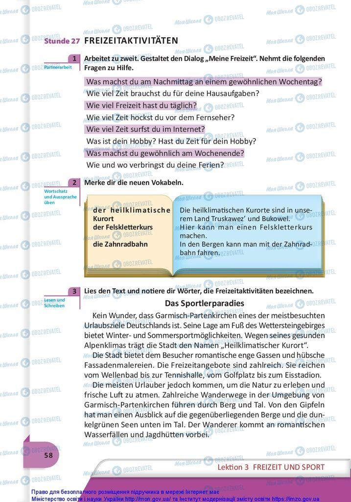 Підручники Німецька мова 10 клас сторінка 58