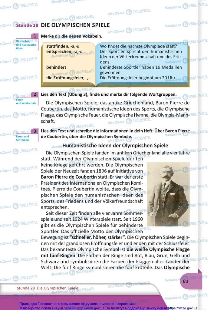 Підручники Німецька мова 10 клас сторінка 61