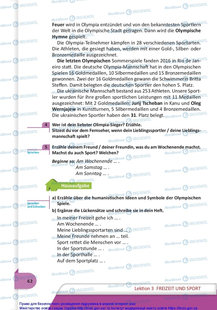 Підручники Німецька мова 10 клас сторінка 62