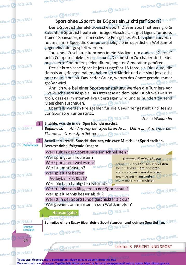 Учебники Немецкий язык 10 класс страница 64