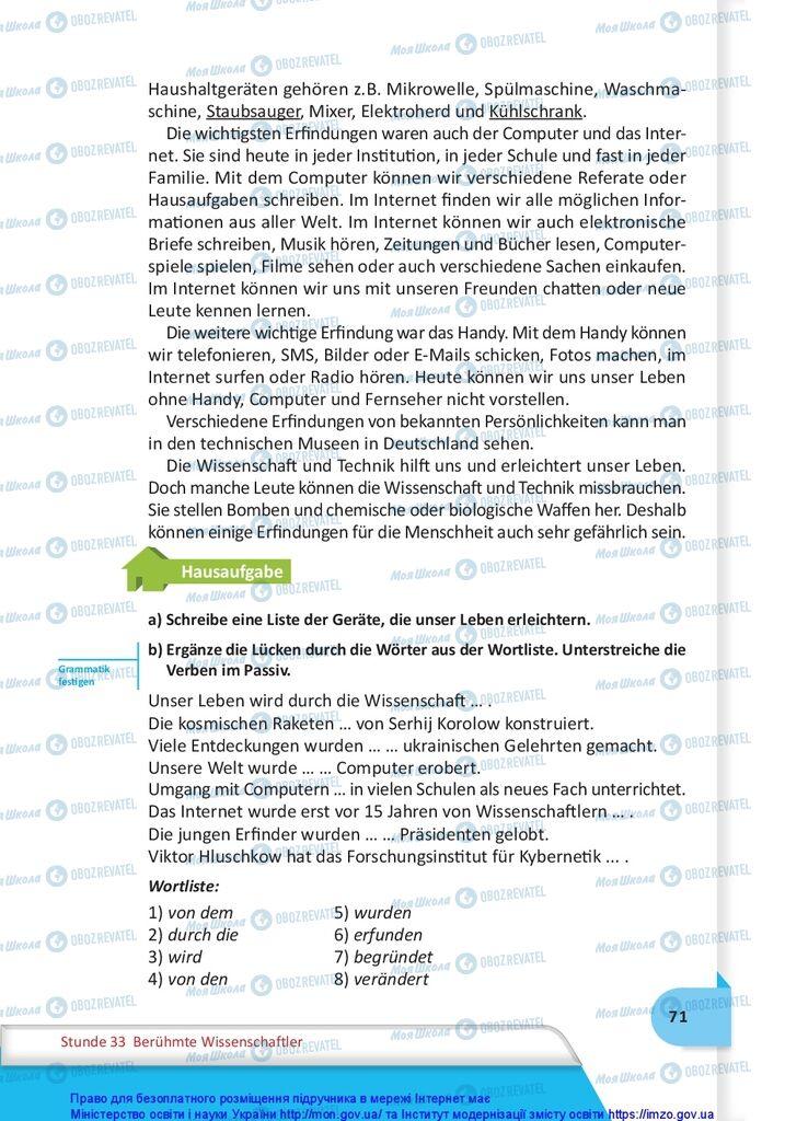 Учебники Немецкий язык 10 класс страница 71
