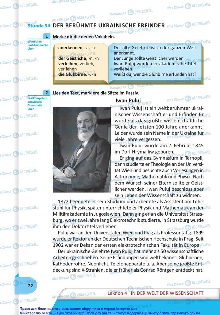Підручники Німецька мова 10 клас сторінка 72