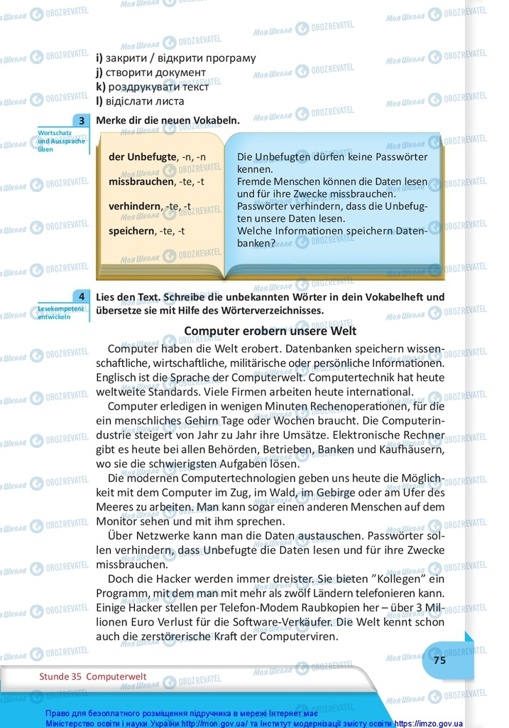 Учебники Немецкий язык 10 класс страница 75