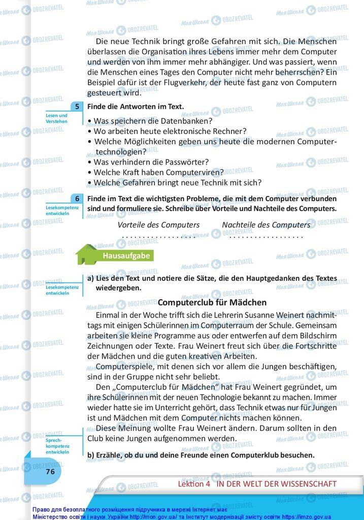 Підручники Німецька мова 10 клас сторінка 76