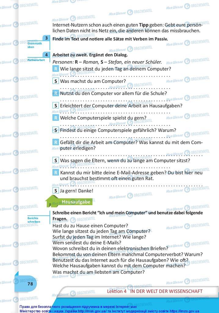 Підручники Німецька мова 10 клас сторінка 78