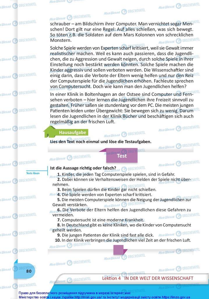 Підручники Німецька мова 10 клас сторінка 80