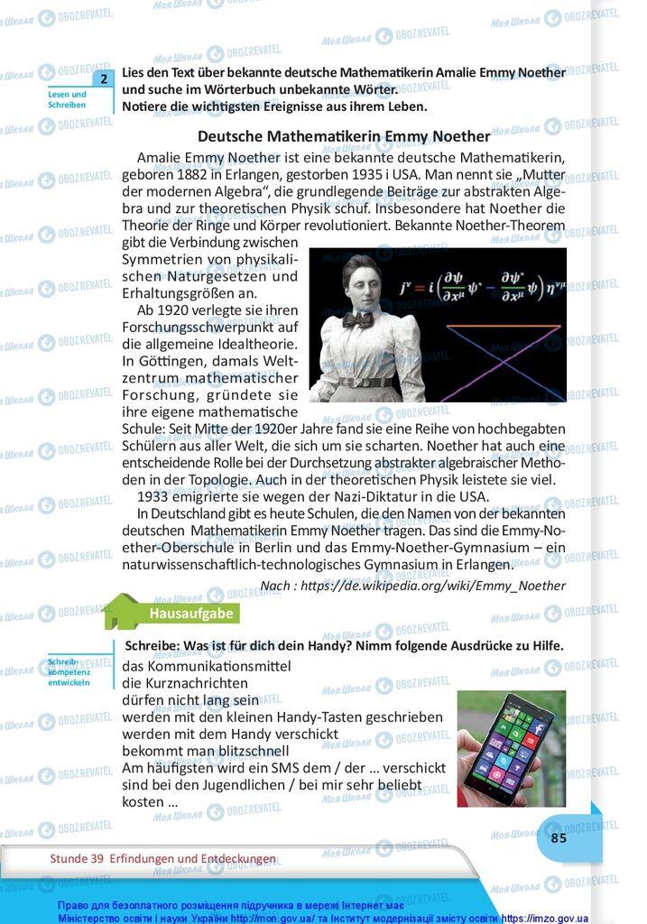 Підручники Німецька мова 10 клас сторінка 85