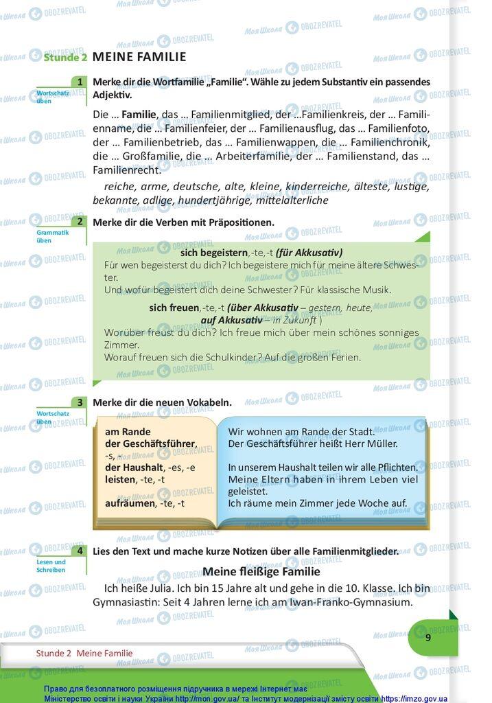 Підручники Німецька мова 10 клас сторінка 9
