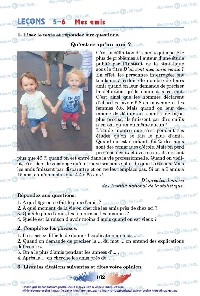 Підручники Французька мова 10 клас сторінка 162