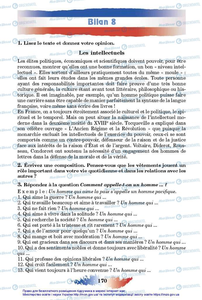 Підручники Французька мова 10 клас сторінка 170