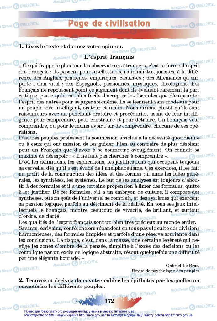 Підручники Французька мова 10 клас сторінка 172