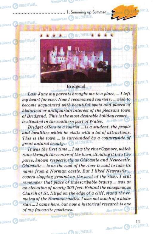 Підручники Англійська мова 11 клас сторінка 11