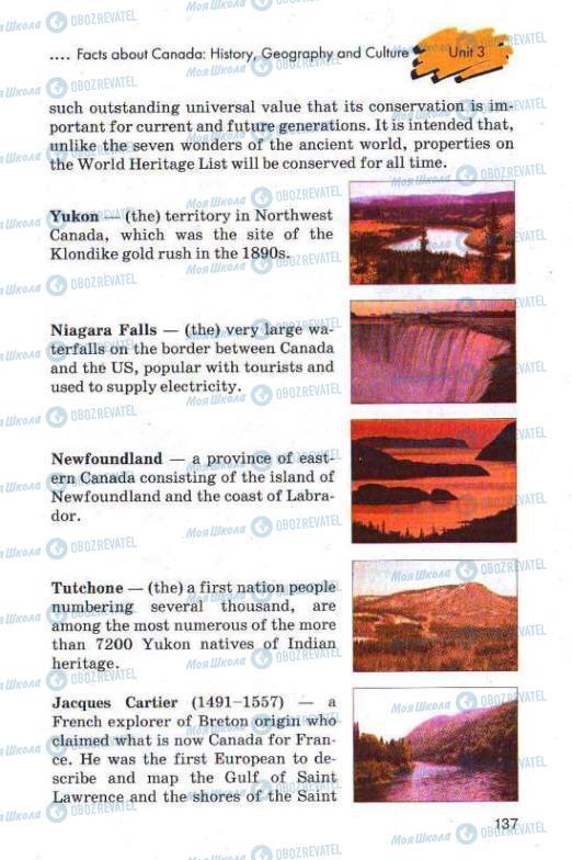 Підручники Англійська мова 11 клас сторінка 137