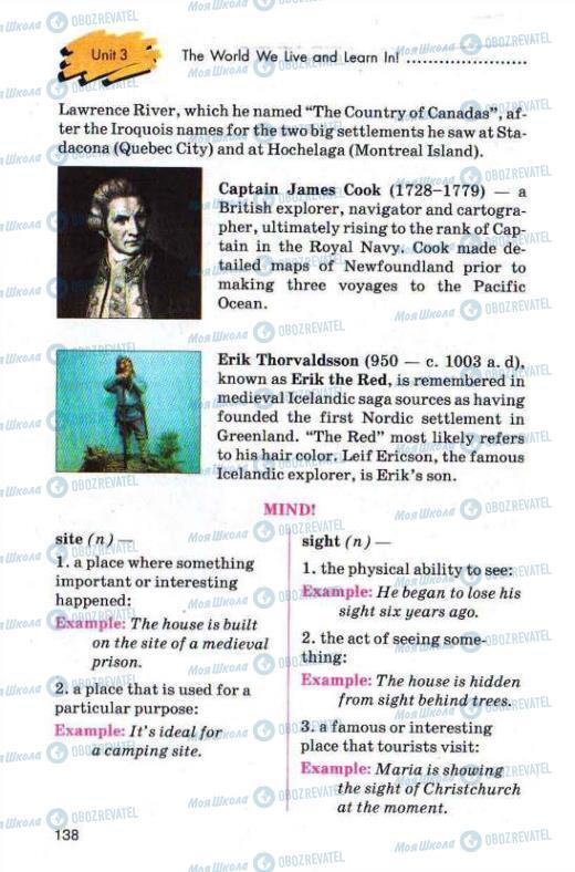 Учебники Английский язык 11 класс страница 138
