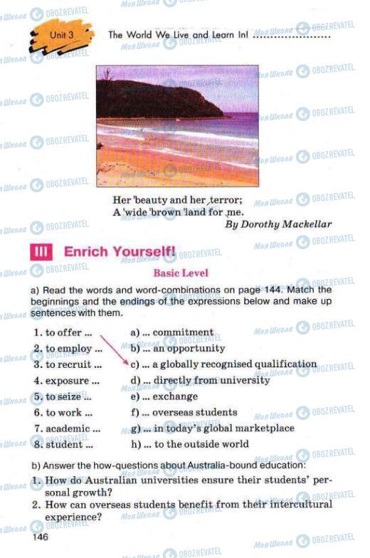 Підручники Англійська мова 11 клас сторінка 146