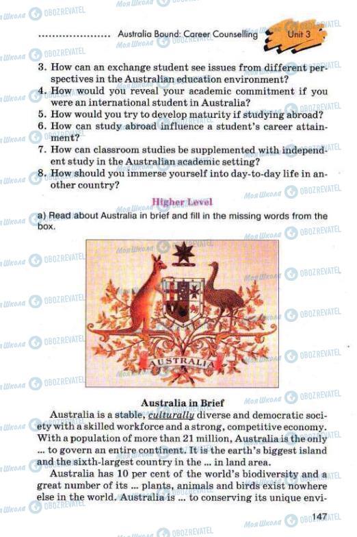 Учебники Английский язык 11 класс страница 147