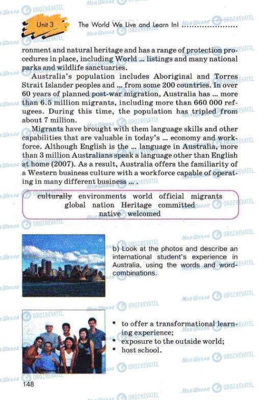 Учебники Английский язык 11 класс страница 148