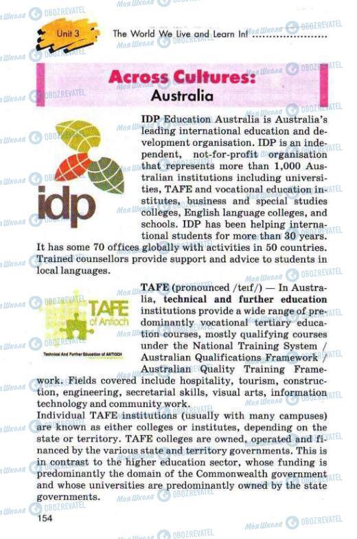 Підручники Англійська мова 11 клас сторінка 154