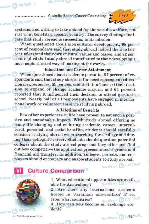 Учебники Английский язык 11 класс страница 161