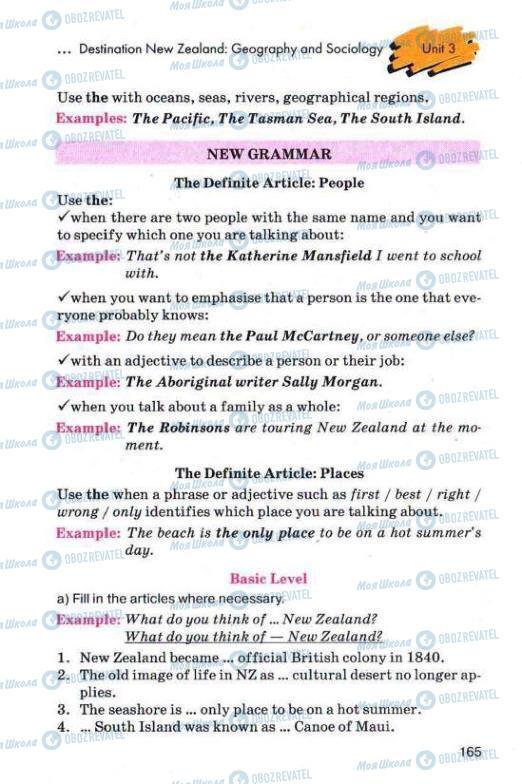 Учебники Английский язык 11 класс страница 165