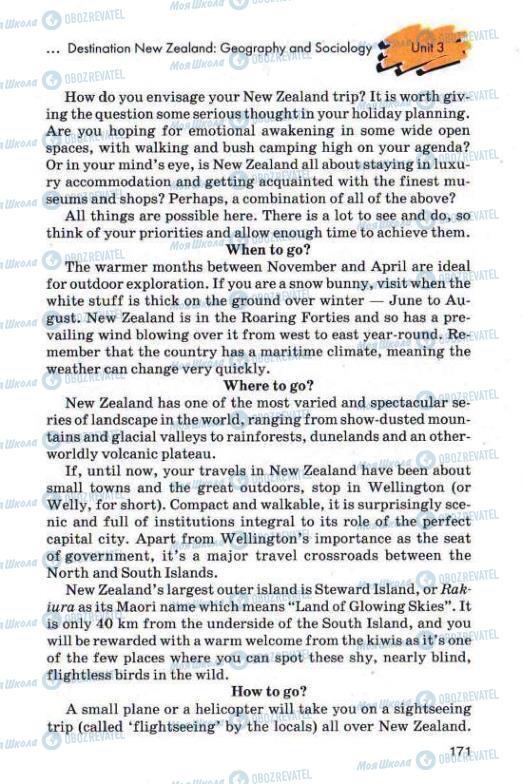 Учебники Английский язык 11 класс страница 171