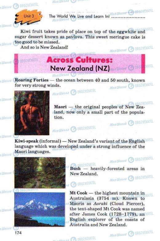 Учебники Английский язык 11 класс страница 174