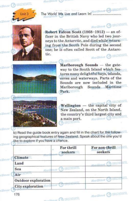 Учебники Английский язык 11 класс страница 176