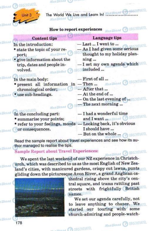 Учебники Английский язык 11 класс страница 178