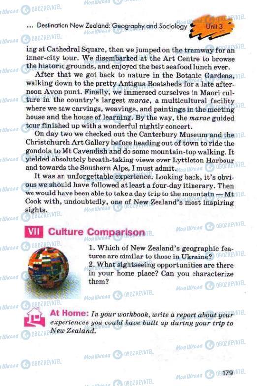 Учебники Английский язык 11 класс страница 179