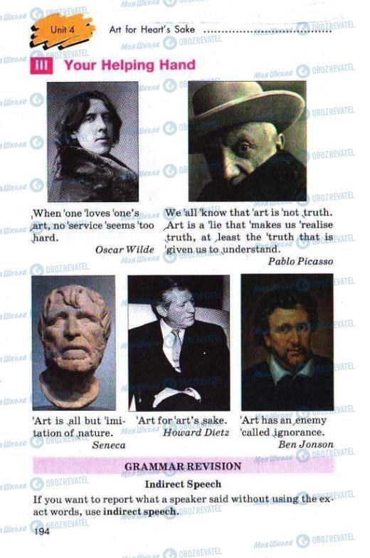 Учебники Английский язык 11 класс страница 194