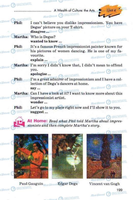 Учебники Английский язык 11 класс страница 199