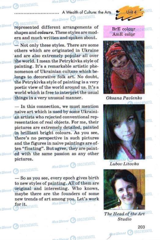 Учебники Английский язык 11 класс страница 203