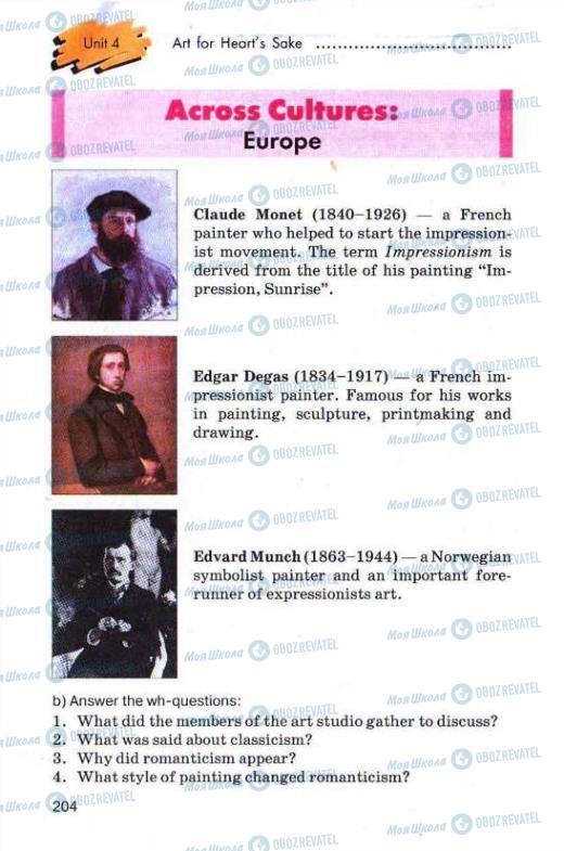 Учебники Английский язык 11 класс страница 204