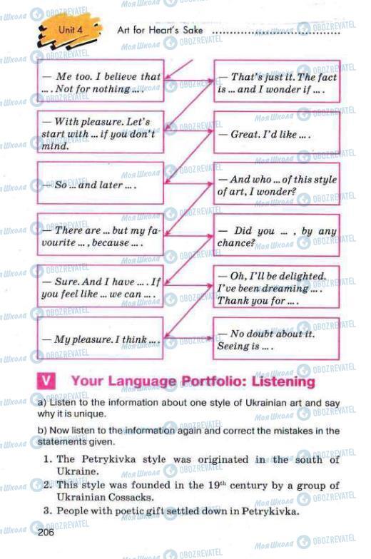 Учебники Английский язык 11 класс страница 206