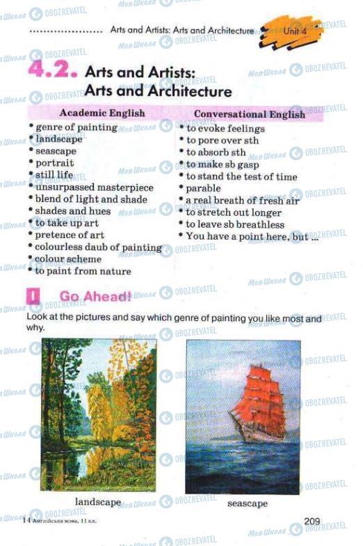 Учебники Английский язык 11 класс страница  209