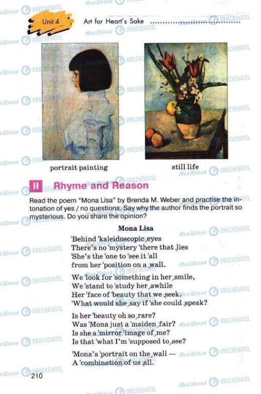 Учебники Английский язык 11 класс страница 210