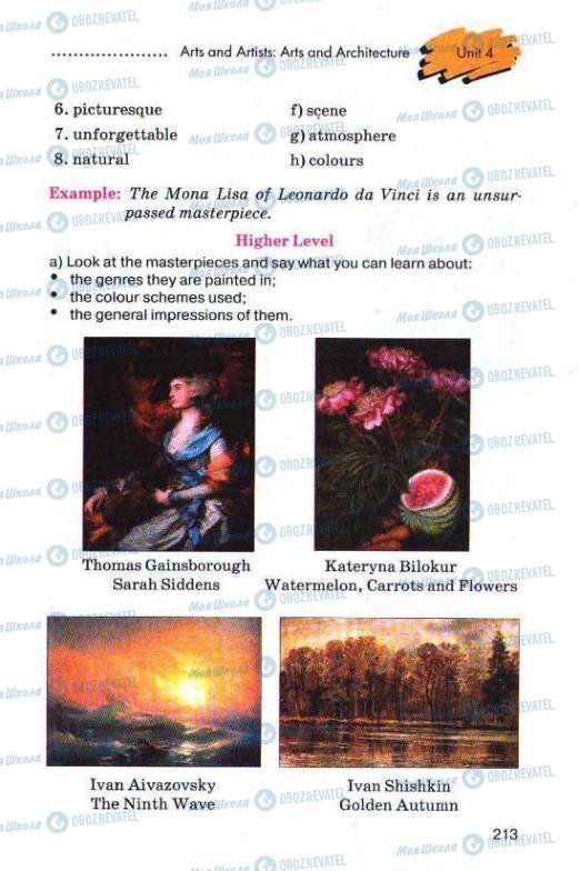 Учебники Английский язык 11 класс страница 213