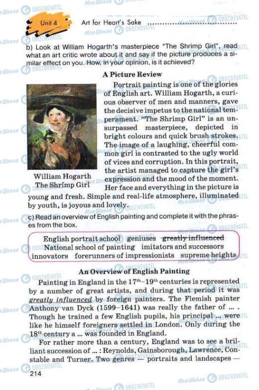 Учебники Английский язык 11 класс страница 214