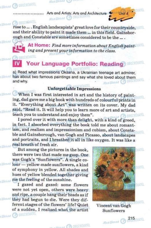 Учебники Английский язык 11 класс страница 215