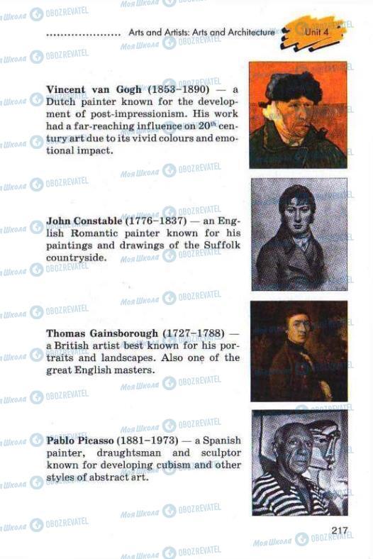 Учебники Английский язык 11 класс страница 217