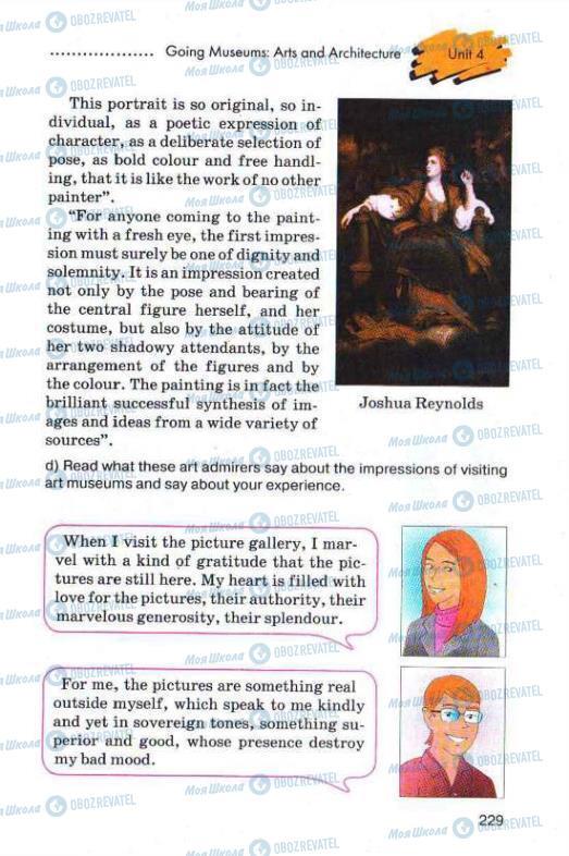 Підручники Англійська мова 11 клас сторінка 229
