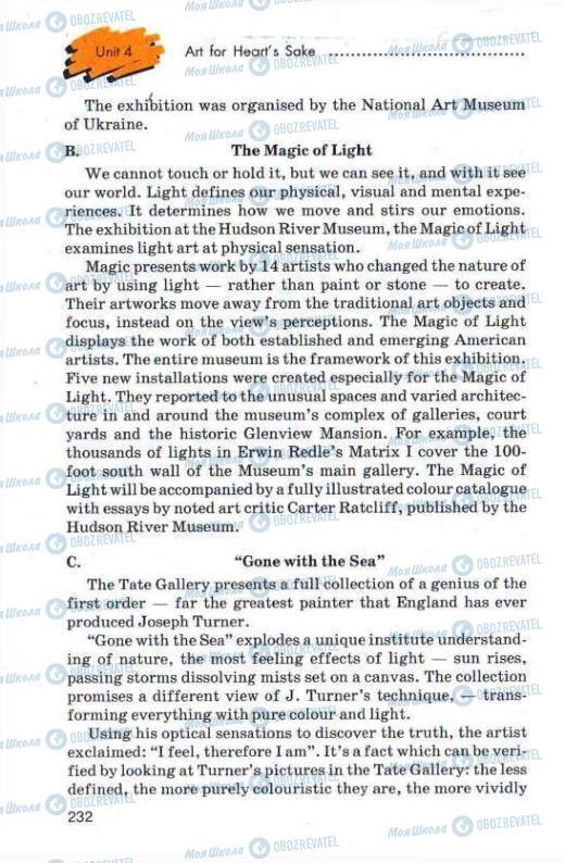 Підручники Англійська мова 11 клас сторінка 232